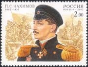 Russia 2002 Admiral Nakhimov/ Naval/ Navy/ Military/ Sailors/ Cannon/People 1v (n45580)
