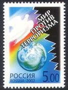 Russia 2002 Dove  /  Bird  /  Rainbow  /  Peace  /  Earth 1v (n28821)