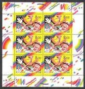 Russia 2002 Europa  /  Circus  /  Clown  /  Bear  /  Bike 6v sht n26770
