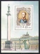 Russia 2002 History  /  People  /  Building  /  Statue m  /  s (n28622)