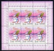 Russia 2002 New Year  /  Greetings  /  Snowman 6v sht (n28646)