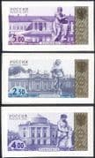 Russia 2002 Palaces/ Parks/ Statues/ Buildings/ Architecture/ Heritage 3v set (n44495a)
