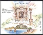 Russia 2002 Trans-Siberian Railway/ Steam Engine  /  Railways  /  Trains  /  Rail  /  Transport  /  Bridge 1v m  /  s (b8583)