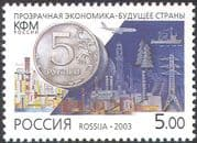 Russia 2003 Industry/ Commerce/ Money/ Coin/ Economy/ Business/ Plane/ Boat 1v (n28820)