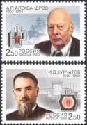"Russia 2003 Scientists 100th Birth Anniversary/ ""Arktica""/ Ship/ People/ Science/ Nuclear Power/ Atomic/ Transport/ ""Arctica"" 2v set (n28544)"