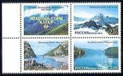 Russia 2004 Altai Mountains  /  Lake  /  Nature 3v blk (n29483)
