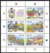Russia 2004 Animated Road Safety  /  Turtle  /  Bike m  /  s n28447