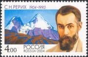 Russia 2004  S N Rerikh/ Artist/ Mountains/ Art/ Painting/ Nature/ People 1v (n28940)