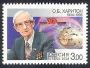 Russia 2004 Science  /  Nuclear  /  Energy  /  Khariton  /  People 1v (n28538)