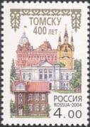 Russia 2004 Tomsk 400th Anniversary/ Buildings/ Architecture/ Heritage 1v (n33528)