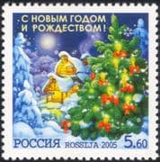 Russia 2005 Christmas/ New Year/ Greetings/ Tree/ Candles/ House/ Star 1v (n44663)