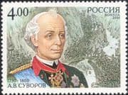 Russia 2005 Field Marshal Suvorov/ Military/ Army/ Battles/ Soldiers/ People 1v (n45578)