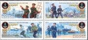 Russia 2005 Marines/ Sea Infantry/ Soldiers/ Military/ Hovercraft/ Sailing Ships 4v blk (n24130)