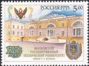 Russia 2005 Moscow University/ Buildings/ Architecture/ Education/ Animation 1v (n36694)