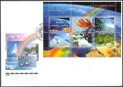 Russia 2005 Water  /  Waterfall  /  Rainbow  /  Environment  /  Conservation m  /  s FDC (n36246)
