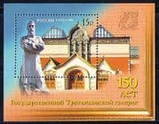 Russia 2006 Art Gallery  /  Building  /  Statue 1v m  /  s (n30508)