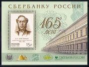 Russia 2006 Bank  /  Business  /  People  /  Building 1v m  /  s n30351