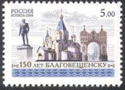 Russia 2006 Buildings/ Statue/ Architecture/ Cathedral/ Towers/ History 1v (n33525)