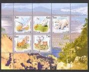 Russia 2006 Horse  /  Bear  /  Birds  /  Nature  /  Animals m  /  s  n26805