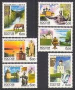 Russia 2006 Horse  /  Rainbow  /  Buildings  /  Trees 6v set n32051