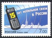 Russia 2006 Mobile Phone  /  Telecommunications 1v (n32039)