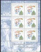 Russia 2006 New Year/ Greetings/ Ded Moroz/ Christmas/ Tree/S nowmen 6v shtlt (n38514)