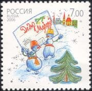 Russia 2006 New Year/ Greetings/ Ded Moroz/ Christmas/ Tree/ Snowmen 1v (n45131)