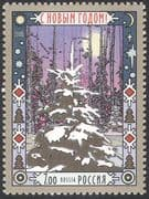 Russia 2006 New Year Greetings/ Trees/ Forest/ Plants/ Nature/ Animation 1v (n30497)