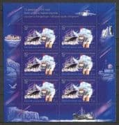 Russia 2006 Ship  /  Base  /  Penguins  /  Antarctic  /  Polar  /  Birds  /  Nature 6v sht (n26773)