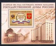 Russia 2006 State Duma  /  Buildings  /  Architecture  /  Politics  /  Government 1v m  /  s n28621