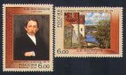 Russia 2006 Vasnetsov  /  Art  /  Artists  /  Paintings  /  Monastery  /  Buildings 2v set (n33718)
