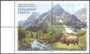 Russia 2006 West Caucasus/ Mountains/ Bison/ River/ Forest/ Animals/ Nature/ Wildlife/ Natural Heritage 3v blk (n29988)