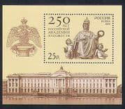 Russia 2007 Academy of Art  /  Buildings  /  Athena  /  Statue  /  Coat-of-Arms 1v m  /  s (n33523)