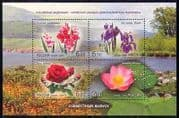 Russia 2007 Flowers  /  Nature  /  Plants  /  Roses 4v m  /  s (n28647)