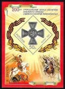 Russia 2007 Military  /  Medals  /  Horses  /  St George m  /  s n30000