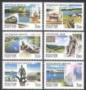 Russia 2007 Trains  /  Horses  /  Statues  /  Boats  /  Buildings  /  Tourism  /  Transport 6v (n36144)