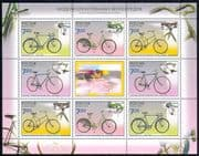 Russia 2008 Bicycles/ Bikes/ Cycling/ Sport/ Transport History 8v sht (n30066)