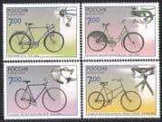 Russia 2008 Bicycles  /  Bikes  /  Cycling  /  Transport 4v  n28631