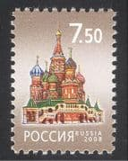 Russia 2008 Cathedral  /  Architecture  /  Buildings  /  Church  /  Religion 1v (n30029)