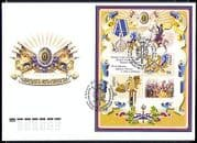 Russia 2008 Cossacks  /  Cavalry  /  Military m  /  s FDC (n30318)