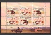 Russia 2008 Helicopters  /  Aviation  /  Flight 6v shtlt n25832