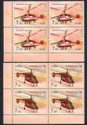 Russia 2008 Helicopters  /  Aviation  /  Flight  /  Aircraft  /  Transport 2v set blk (33818)