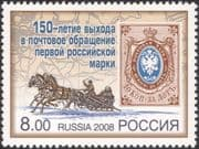Russia 2008 Horse/ Troika/ Sleigh/ Stamp-on-Stamp/ Map/ Postal Transport/ S-on-S/ History 1v (n25865)