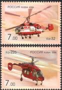 Russia 2008 Kamov Helicopters/ Aviation/ Flight/ Aircraft/ Transport 2v set (n25831)