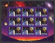 Russia 2009 Astronomy  /  Planets  /  Stars  /  Space 9v sht n26795