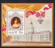 Russia 2009 Catherine I  /  Royalty  /  Empress  /  People  /  Buildings 1v m  /  s (n33002)