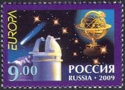 Russia 2009 Europa/Astronomy/Planets/Comet/Stars/Space/Celestial Globe 1v n26795
