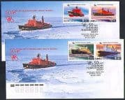 Russia 2009 Ships  /  Icebreakers  /  Arctic  /  Nuclear  /  Transport 4v FDC (Mos) (n33904)