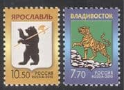Russia 2010 City Coats-of-Arms/ Bear/ Tiger/ Nature/ Wildlife/ Cats 2v set (n29984)