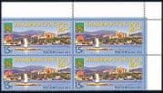 Russia 2010 Lighthouse  /  Ships  /  Tiger  /  Buildings blk n29970